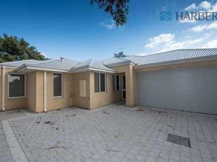 House - 14A Beltana Road, C...