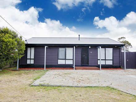 House - 72 Fairbairn Drive,...
