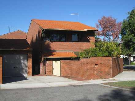 Townhouse - 8D Hardy Road, ...