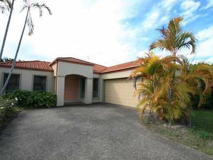 House - 35 Gardendale Cresc...