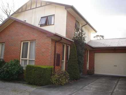 Townhouse - 2/40 St Hellier...