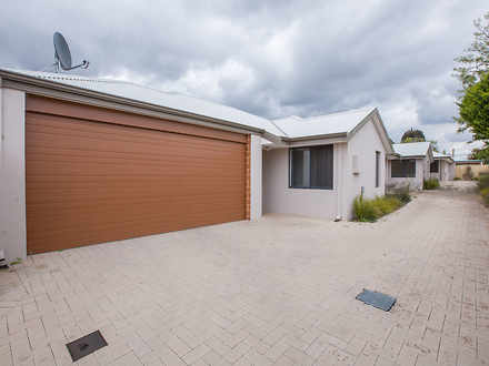 House - * 2/88 Johnston Str...