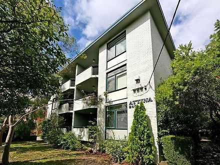 Apartment - 4/240 Wattletre...
