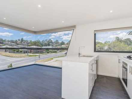 Apartment - 203/12 Swilk St...