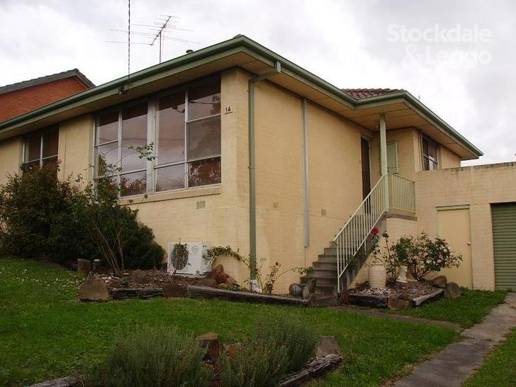 House - 14 Townsend Street,...