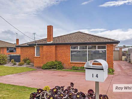 House - 14 Van Diemens Crec...