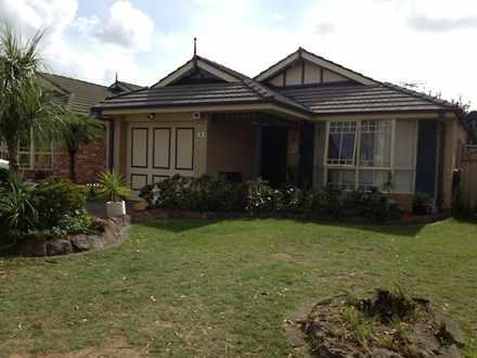 House - Hinchinbrook 2168, NSW