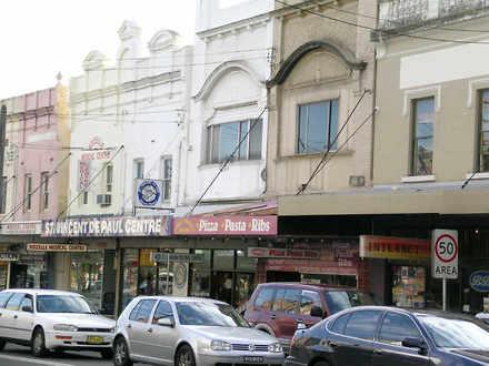 Studio - Rozelle 2039, NSW