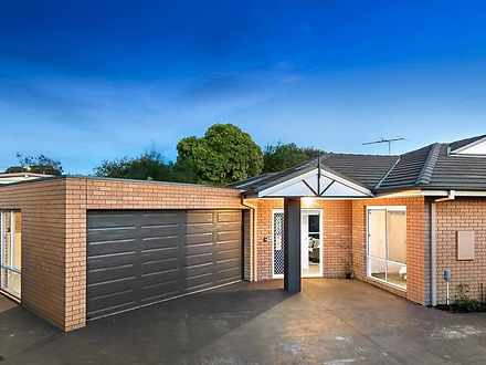 House - 2/1135 Nepean Highw...