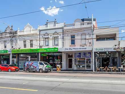 Apartment - 3/869 Sydney Ro...