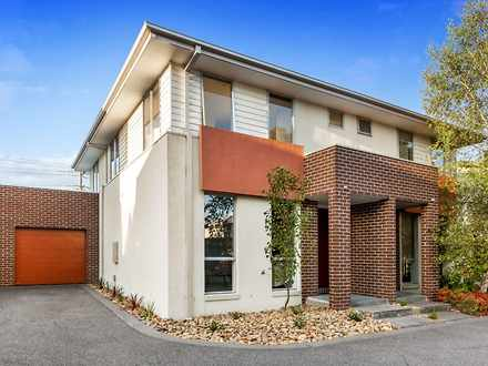 Townhouse - 8 Foreman Way, ...