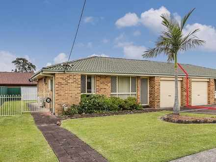 House - 47 Myles Avenue, Wa...