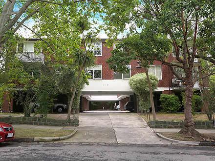 Apartment - 5/1-5 Auburn Gr...