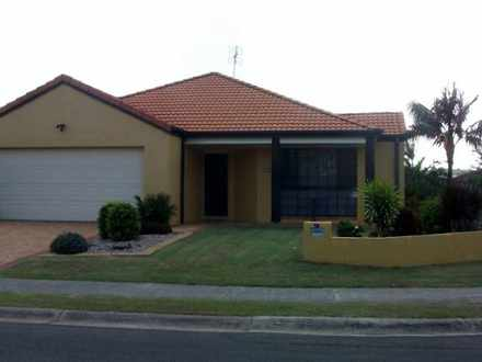 House - Banora Point 2486, NSW