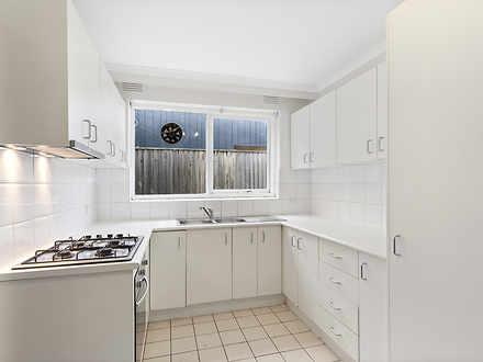 Apartment - 1/27 Malvern Gr...