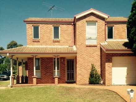 House - Prestons 2170, NSW