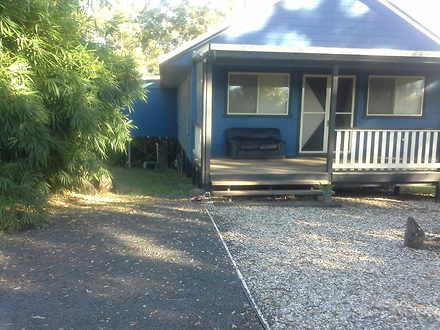 House - Nimbin 2480, NSW