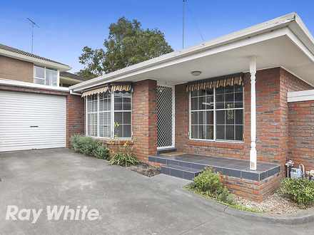 House - 2/12 Duggan Court, ...