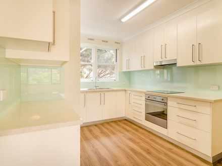Apartment - 7/7 Maida Road,...
