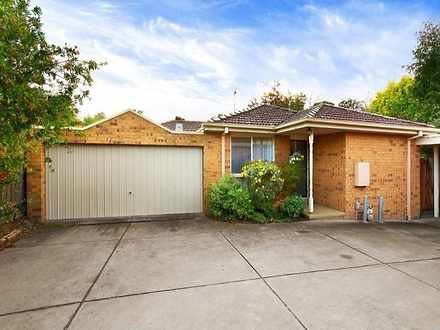 Unit - Old Lilydale Road, R...