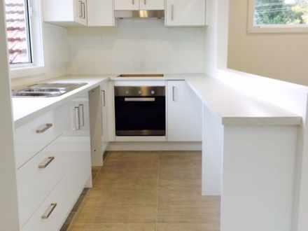 Apartment - 1/76 Kentwell R...