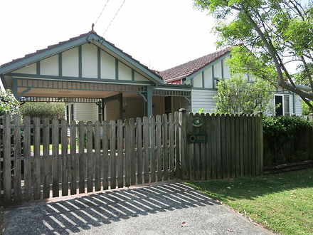House - 16 Curra Close, Fre...