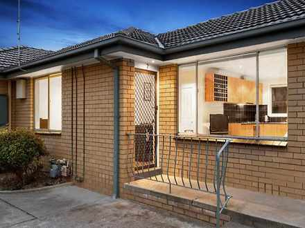 House - 2/7 Gordon Street, ...