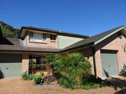 Townhouse - 9/95 Manns Road...