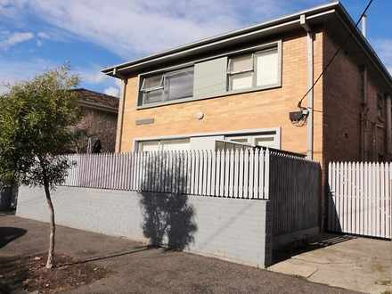 Apartment - 5/7 Gourlay Str...