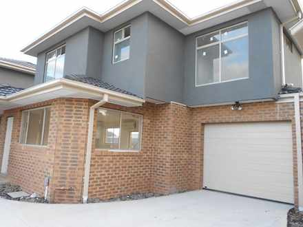 Townhouse - 2/11 Dacelo Ave...
