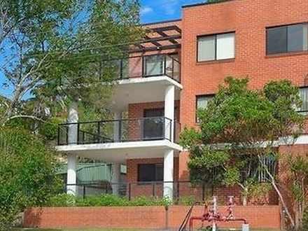 Apartment - 1/202 Henry Par...
