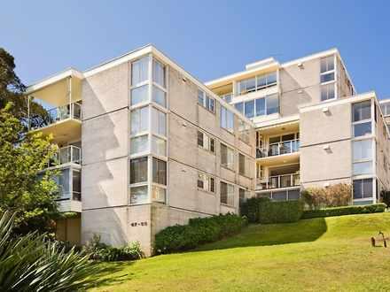 Apartment - 3/47 Milson Roa...