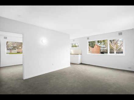 Apartment - 1/44 Gatehouse ...