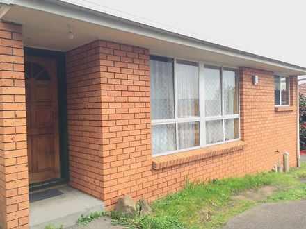 Apartment - 2/43 Harris Str...