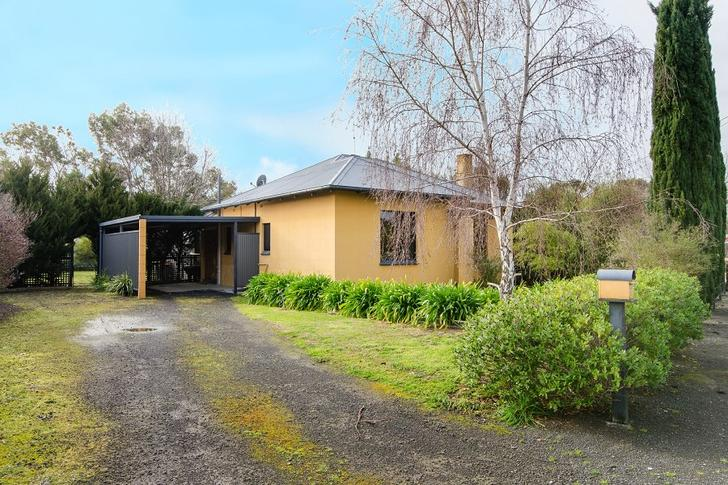 House - 117 Mount Gambier R...
