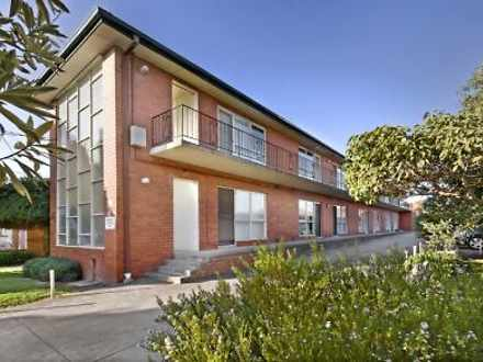 Apartment - 5/36 Ulupna Roa...