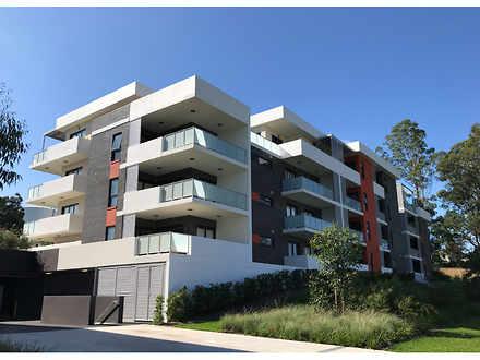 Apartment - Kellyville 2155...