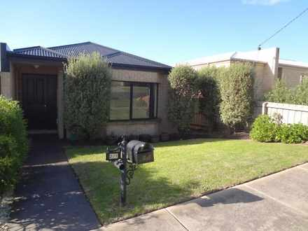 Townhouse - 2/1 Holly Court...