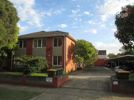 Apartment - 2/55 Filbert St...