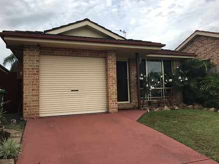 House - Bligh Park 2756, NSW