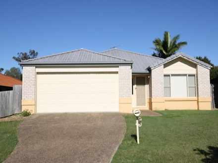 House - 50 Springvale Circu...