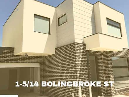 Townhouse - 5/14 Bolingbrok...