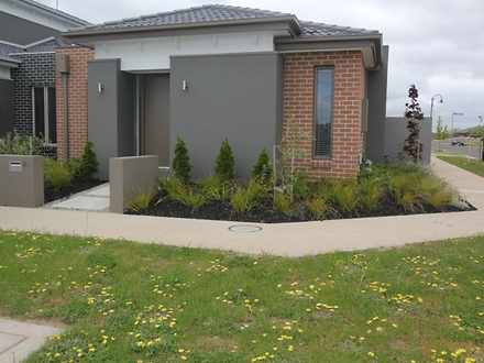 House - 15 Willoby Drive, A...