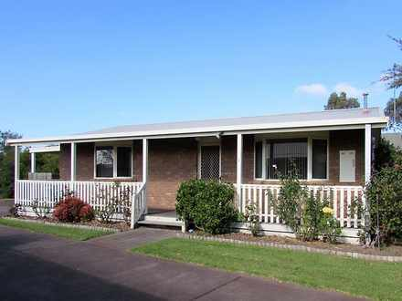 Townhouse - 2/56 Darling St...