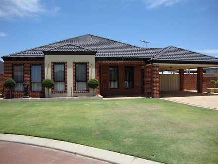 House - 5 Copper Lane, Watt...