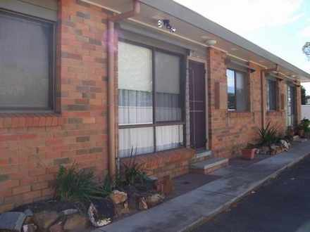 Other - 4/1 Cliff Avenue, S...