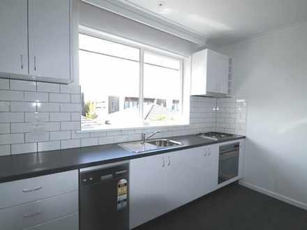 Apartment - 4/33 Coorigil R...