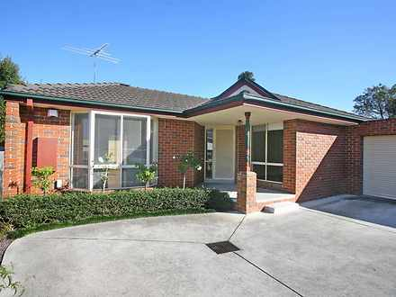 2/7 Greta Street, Oakleigh East 3166, VIC Unit Photo