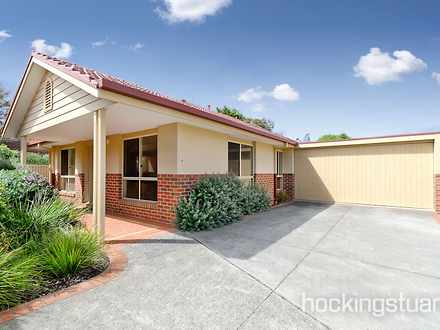 Townhouse - 4/49-51 Seacomb...