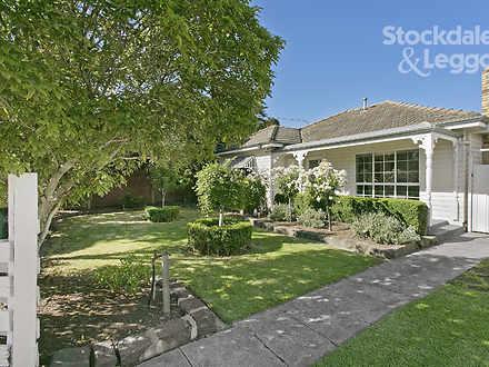 50 William Street, Glenroy 3046, VIC House Photo
